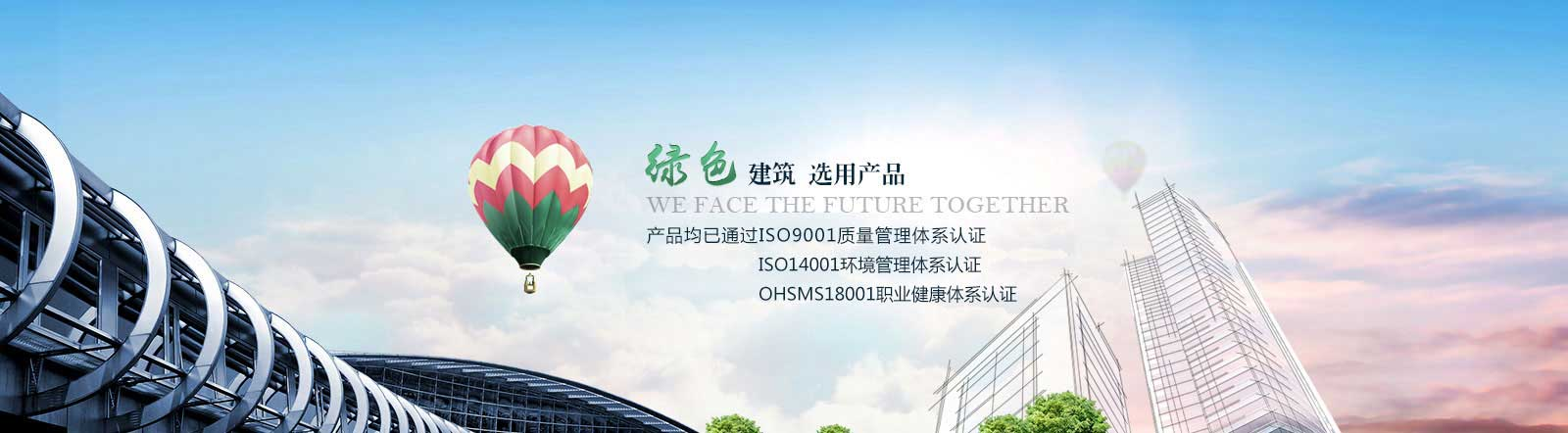 聚氨酯保温板厂家专业生产外墙聚氨酯保温板,硬泡聚氨酯保复合板,聚氨酯复合保温板等外墙保温板