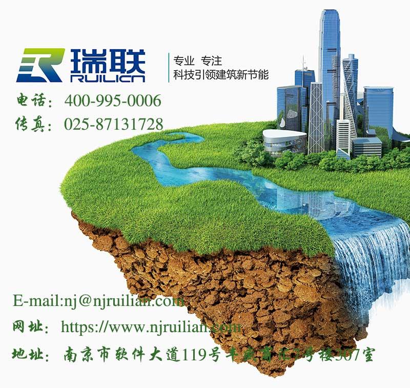 瑞联保温是专业聚氨酯喷涂生产厂家