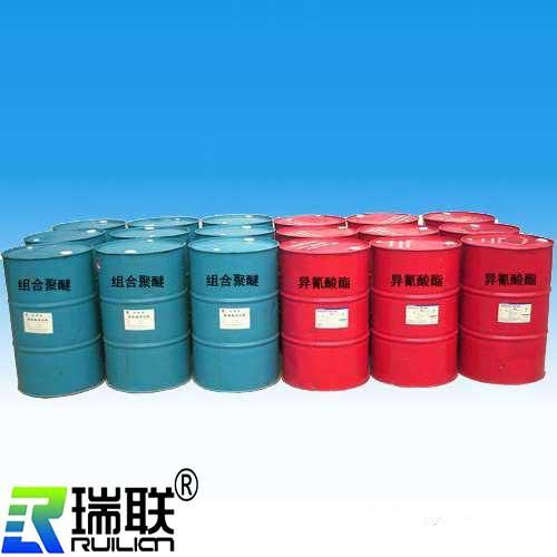 聚氨酯喷涂产品展示聚氨酯保温板的生产原料聚氨酯白料和聚氨酯黑料