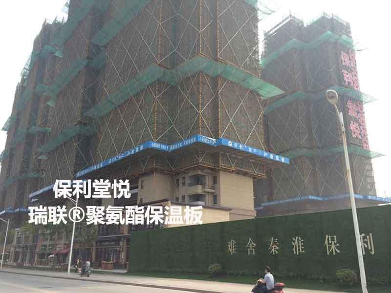 瑞联聚氨酯保温板,岩棉保温板是保利党悦外墙保温材料
