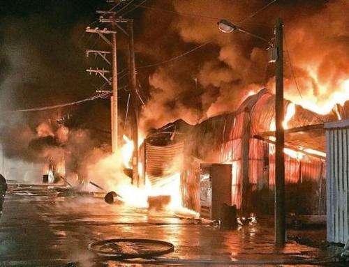保温板厂发生火灾