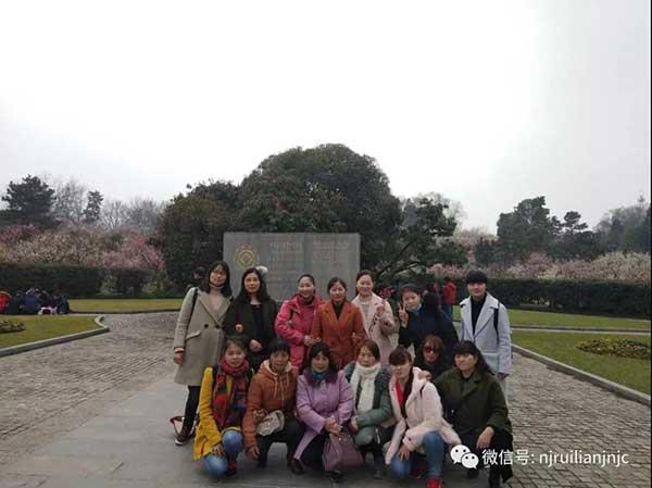 瑞联妇女节旅游