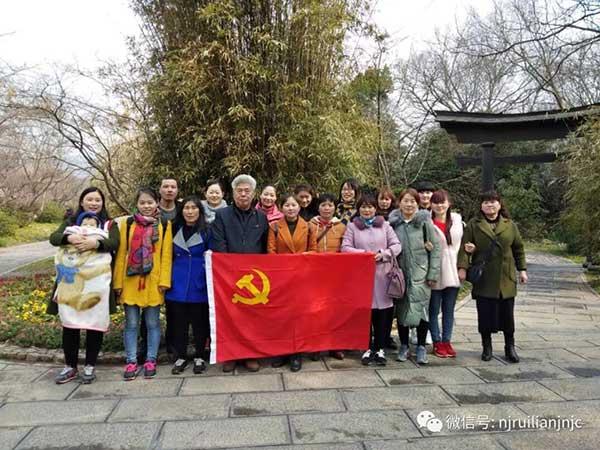 南京瑞联妇女节南京旅游