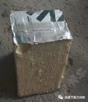 聚氨酯保温复合板样块
