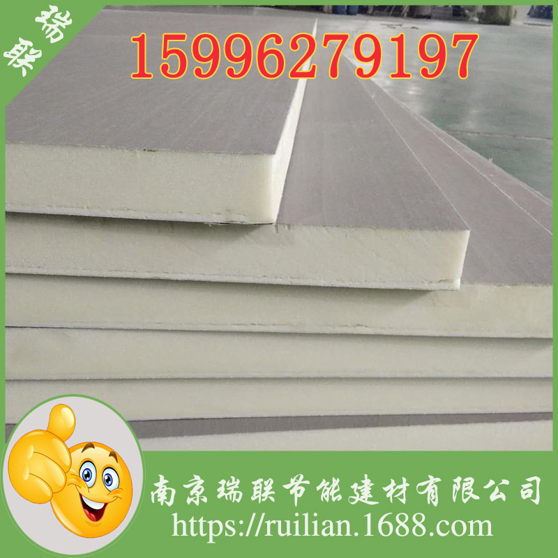 聚氨酯复合板